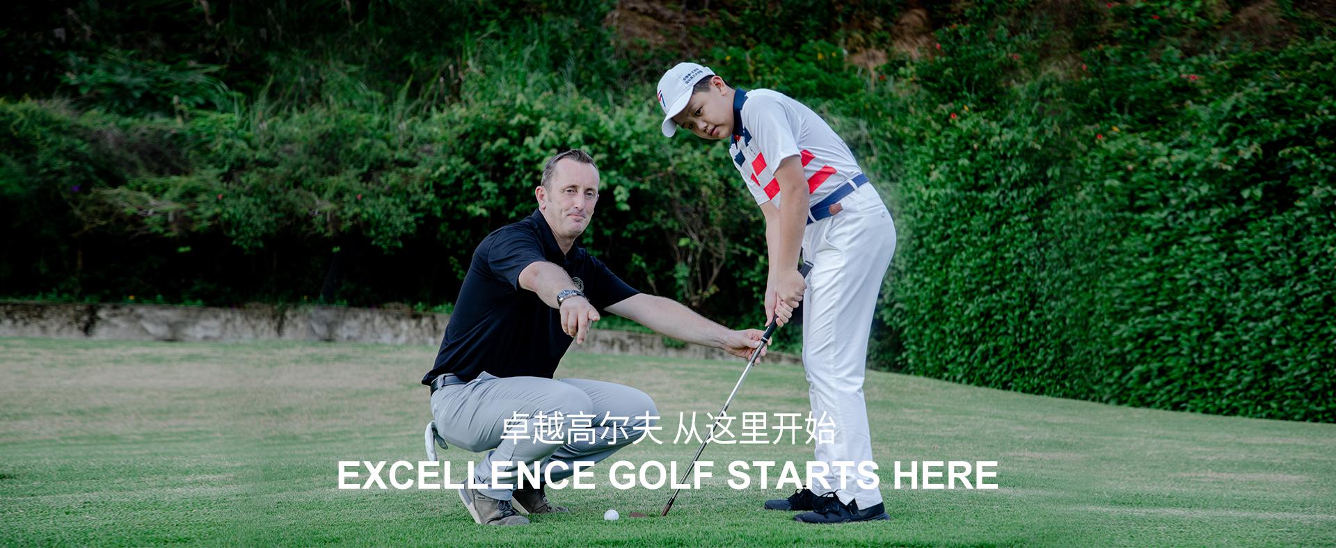 深圳高尔夫,龙岗高尔夫,正中高尔夫